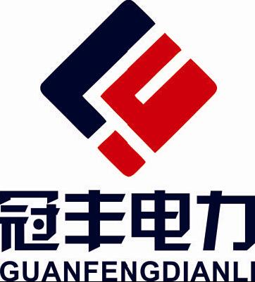 扬州冠丰电力器具制造有限公司