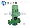 FPG系列增強聚丙烯管道泵┃工程塑料管道泵