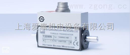 T20WN 扭矩传感器内置的轴承可以用作支撑轴和进行简单操作。内置的电路±10 V的输出信号可以降低整体测量费用。 VK20A 接线盒可以让连接更容易和安全,并且容易整合到 HBM 扭矩测量链中,HBM 同时还提供与其配套的联轴器。