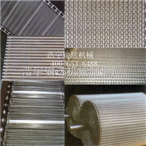 不銹鋼是網帶公司,金屬網帶