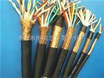 MHYVMHYV煤矿用通信电缆天津电缆
