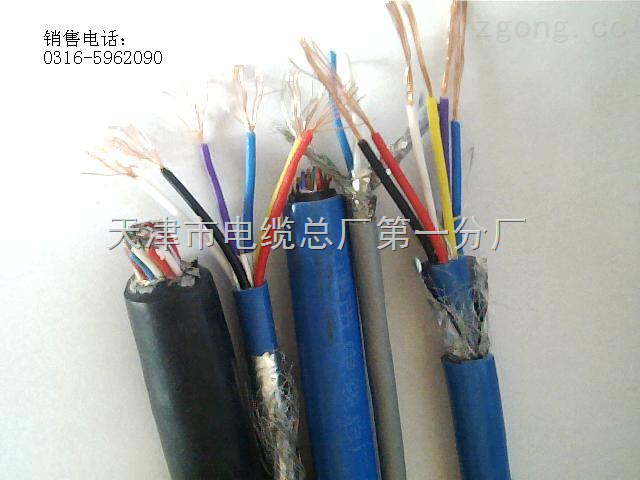 kvv22kvv22-4 2.5mm2鋼帶鎧裝控制電纜