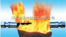 高压耐火阻燃胶管