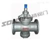 YQ980010活塞式蒸汽减压阀