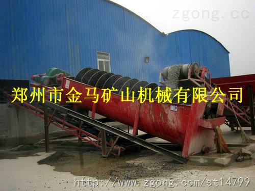 郑州螺旋洗石机