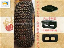 工程起重配件保护链是怎样制成的 轮胎保护链的作用和养护方法