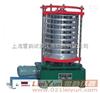 ZBSX-92A振击式标准振筛机(摇筛机)上海新标准Z振击式标准振筛机(摇筛机)