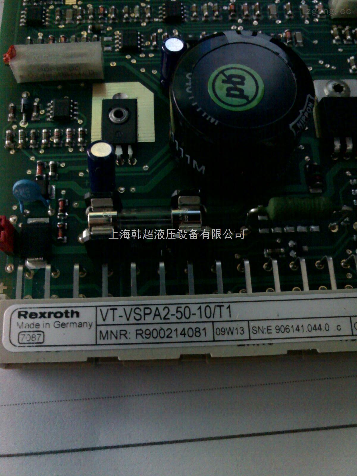 11032逆变器电路图