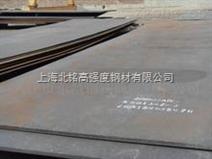 15CrMoR容器板