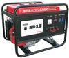 各种型号汽油机出售 发电机生产厂家 进口发电机 价格便宜