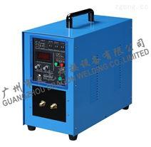 广州火龙BH系列高频感应加热设备 厂家直销