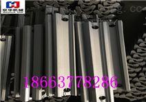 优选原料锻打铸造40T刮板 型钢刮板