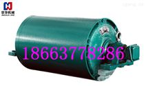 优质TDY型电动滚筒 非标固定式电动滚筒