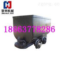 专业制造 1T固定式矿车 1.1立方固定式矿车