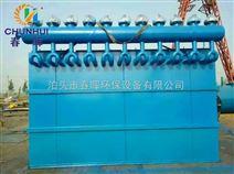 DMC-300燃煤鍋爐脫硫除塵器布袋式除塵+脫硫塔