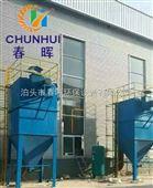 铸造厂6吨冲天炉DMC-200单机袋式收尘器