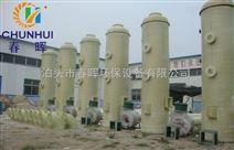 水泥厂煤气发生炉碳钢防腐脱硫塔双碱法