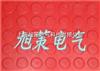 絕緣膠板廠家/絕緣膠板絕緣膠板報價/絕緣膠板生產