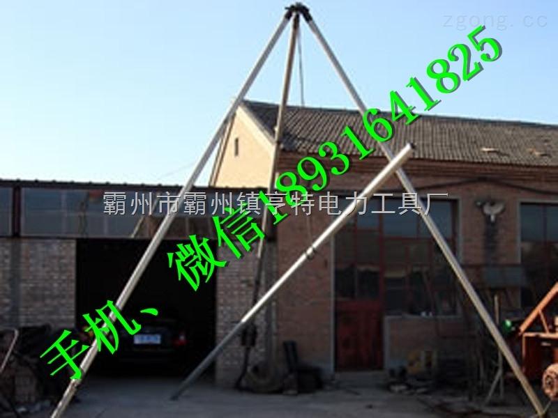 150mm-三角架立杆机厂家