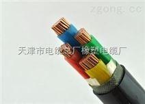 电缆报价vv-0.6/1kv 3*6+4电缆电力电缆价格