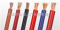 硅橡胶电缆 YGG耐高温电缆厂家