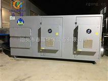 1000-9000风量铸造厂树脂砂废气处理净化器除臭除异味
