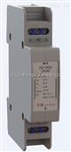 重庆供应控制信号防雷器485端子防雷 安防专用的防雷器