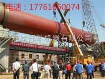 直销高品质回转窑 水泥回转窑 石灰窑设备 水泥生产线设