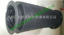 液压机械设备防水油缸防护罩价格公道