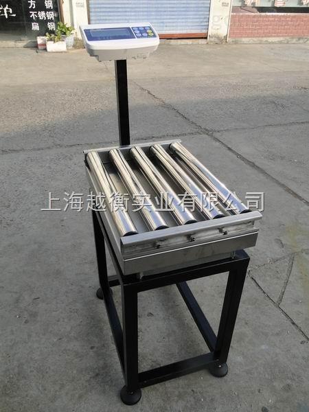 GTC-YH-滚轴流水线电子秤,非标定做滚轴流水线电子秤