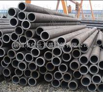 高強度鋼管 大口徑特厚壁無縫管