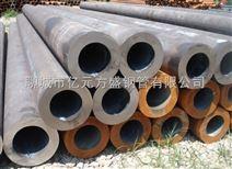 煤矿设备用钢管 煤矿设备?#29028;?#22721;钢管 煤矿设备?#29028;?#37329;管