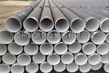 大口径环氧煤沥青防腐钢管生产厂家