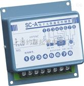 SC-A電子無級速度控制器