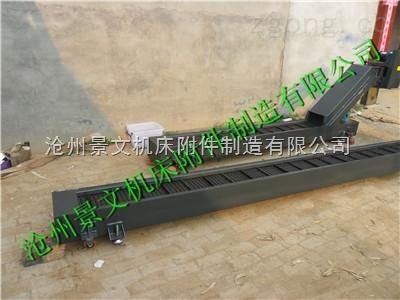 连云港链板式输送排屑机--直到你满意!