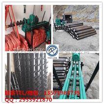 荆州中拓ZTY60小型履带式锚固钻机低价促销