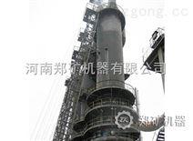 供应石灰立窑 石灰生产节能设备
