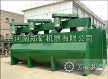 供應XCF/KYF型充氣機械攪拌式浮選機組