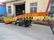 煤炭专用耙岩机配件 p-90b耙岩机质量