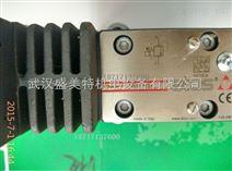 阿?#20852;?#21472;加式AGAM-10/11/210-1X24电磁溢流阀