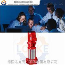 進口立式多級消防泵品牌,德國進口立式多級消防泵哪家好(德國洛克)