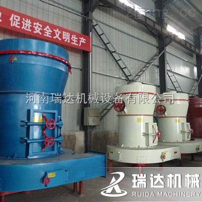 雷磨机设备在市场上的普遍使用RDX