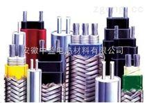 成都石化管道電伴熱帶 石化管道電熱帶廠家