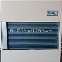 丝网印刷厂车间专用加湿器