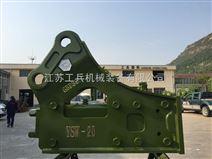 新疆内陆均可销售 韩国工兵液压破碎锤 型号YSW-20
