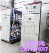 水阻柜/高压液阻启动器忠东牌的优势简介