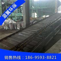 厂家供应焦炭用可倾斜鳞板输送机 BL鳞板机