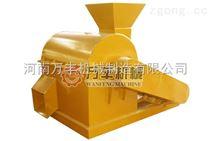河南新型有机肥设备粉碎机厂家、立式粉碎机价格