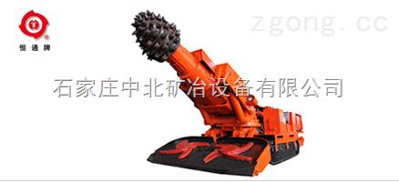 淮南凯盛重工EBZ260H型掘进机配件