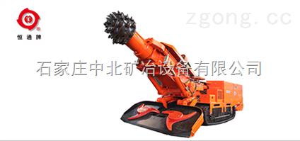 淮南凯盛重工EBZ260H掘进机油缸